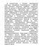 Школа-правового-воспитания-в-Алексеевском-районе-Волгоградской-области-0003_result