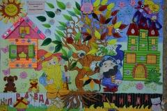 Конкурс детского рисунка «Мировая юстиция глазами детей»